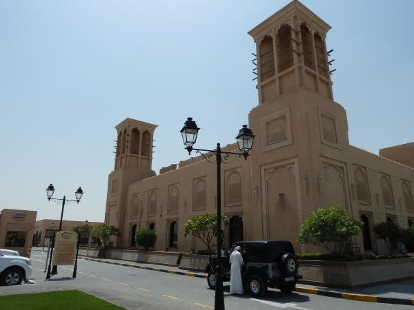 Sjarjah, Emirats Arabes Unis